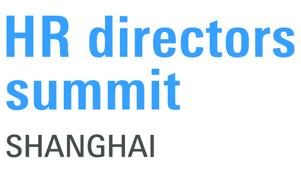 HR Directors Summit Shanghai